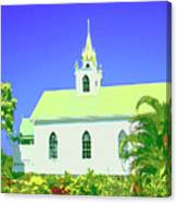Saint Benedict Canvas Print