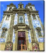 Saint Ildefonso Church Canvas Print