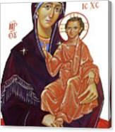 Saint Mary With Baby Jesus Canvas Print