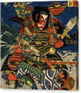 Samurai Warriors Battle 1819 Canvas Print