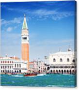 San Marco Square Waterfront Canvas Print