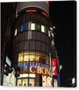 San'ai Dream Centre Tokyo Canvas Print