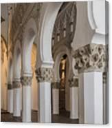 Santa Maria La Blanca Synagogue - Toledo Spain Canvas Print