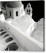 Santorini 022 Canvas Print