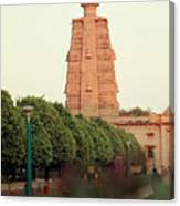 Sarnath Canvas Print