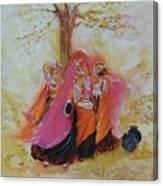 Seher Canvas Print