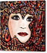 Self-portrait-6 Canvas Print