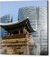 Seoul, Old And New Canvas Print