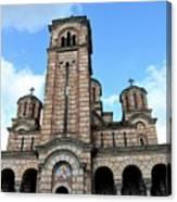 Serbian Orthodox Church Of Saint Mark Belgrade Serbia Canvas Print