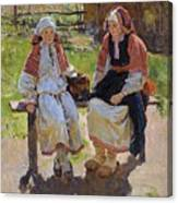 Sergey Vinogradov Canvas Print