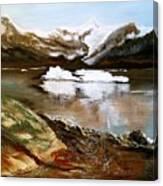 Seward Bay Canvas Print