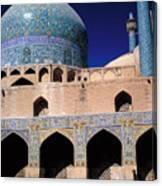 Shah Mosque At Isfahan In Iran Canvas Print