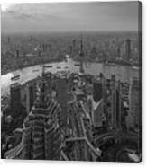 Shanghai, China Canvas Print