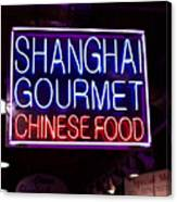 Shanghai Chinese Food Canvas Print