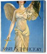 Share In The Victory. Save For Your Country Canvas Print