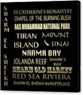 Sharm El-sheikh Famous Landmarks Canvas Print