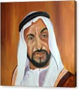 Sheikh Zayed Bin Sultan Al Nahyan Canvas Print