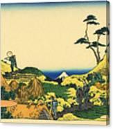 Shimomeguro Canvas Print Canvas Art By Hokusai