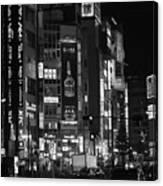 Shinjyuku At Night Canvas Print