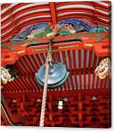 Shinto Shrine Canvas Print