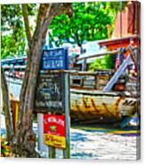 Shipwreck Museum Key West Florida Canvas Print