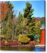 Shoul Point Lighthouse - Old Forge Canvas Print