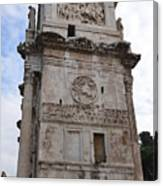Side View Of The Arch Of Constantine Canvas Print