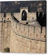 Side View Of The Great Wall Canvas Print