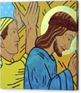 Simon Helps Jesus Canvas Print