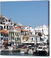 Skopelos Harbour Greece Canvas Print