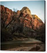 Smooth Desert River Canvas Print
