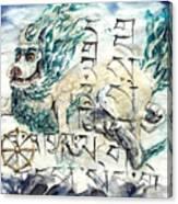 Snow Lion Canvas Print