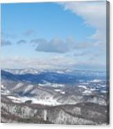 Snow Overlook Canvas Print