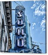 Soho Lounge Austin Canvas Print