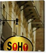Soho Wine Bar Canvas Print