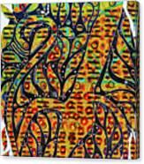 Solar Jaguar Canvas Print