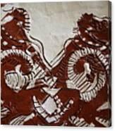 Sources  - Tile Canvas Print