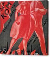 Soviet Poster, 1924 Canvas Print