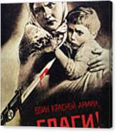 Soviet Poster, 1942 Canvas Print