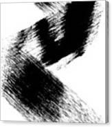 Speed Of Zen  Canvas Print