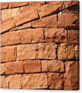 Spiraling Bricks Canvas Print