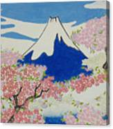 Spirit Of Ukiyo-e Illuminated By Stunning Nature Canvas Print