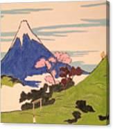 Spirit Of Ukiyo-e In The Light Of Shinto Canvas Print