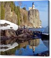 Split Rock Reflections Canvas Print