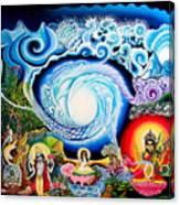 Sri Hridaya Darpana-the Mirror Of The Heart Canvas Print