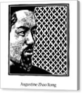 St. Augustine Zhao Rong And 119 Companions - Jlazr Canvas Print
