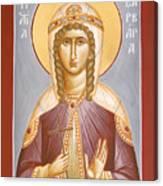 St Barbara Canvas Print