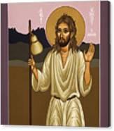 St Ignatius The Pilgrim 021 Canvas Print