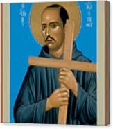 St. John Of God - Rljdd Canvas Print