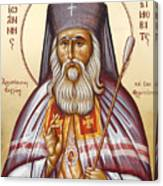 St John Of Shanghai And San Francisco I Canvas Print